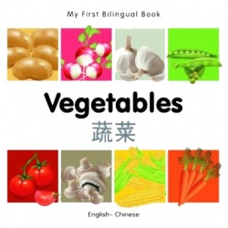 My First Bilingual Book - Vegetables (Chinese - English)