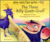The Three Billy Goats Gruff (Bengali - English)