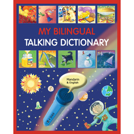 My Bilingual Talking Dictionary - Mandarin (Book Only)