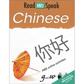 Read & Speak Chinese