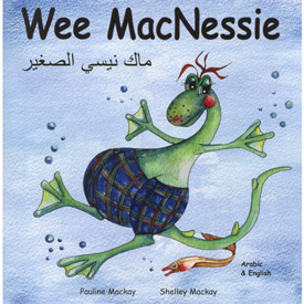 Wee MacNessie  (Arabic - English)