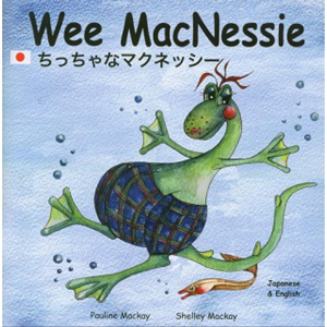 Wee MacNessie (Japanese - English)