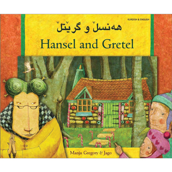 Hansel & Gretel - Kurdish & English