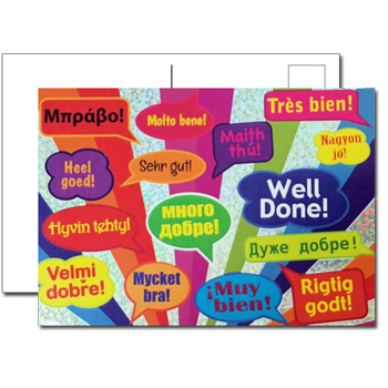 Multilingual Well Done Praise Sparkling Postcards (Pack of 20)