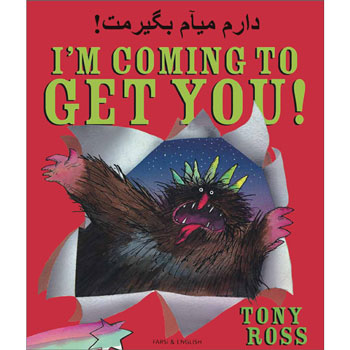 I'm Coming to Get You: Farsi & English