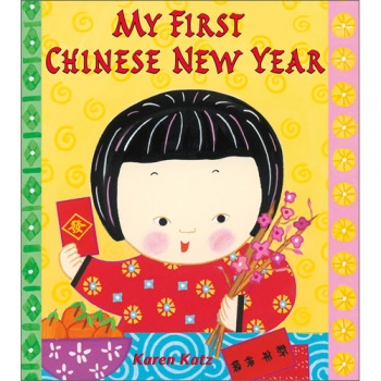 My First Chinese New Year