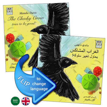The Cheeky Crow Tries to be Good (Arabic - English)