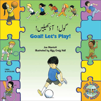 Goal! Let's Play ! : Urdu & English