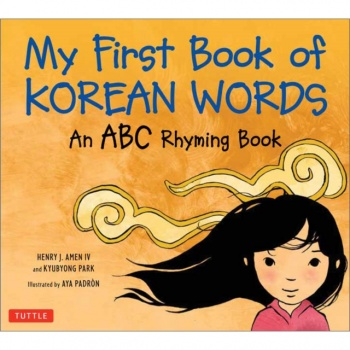 My First Book of Korean Words - An ABC Rhyming Book