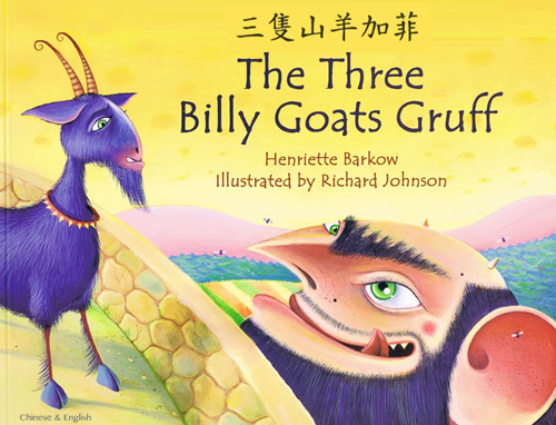 The Three Billy Goats Gruff (Chinese - English) - Traditional Characters /  Cantonese