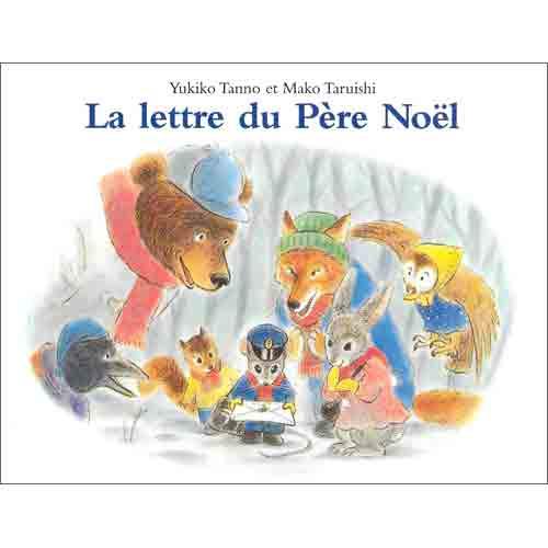 Lettre Pour Le Pere Noel.La Lettre Du Père Noël
