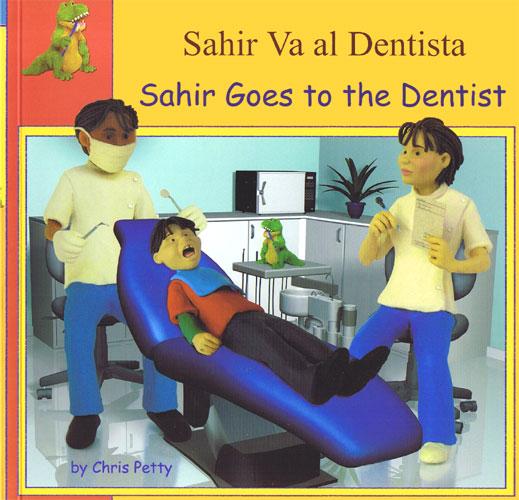 Sahir Goes to the Dentist / Sahir Va al Dentista (Spanish)