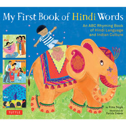 My First Book of Hindi Words - An ABC Rhyming Book