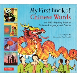 My First Book of Chinese Words - An ABC Rhyming Book