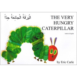 The Very Hungry Caterpillar (Arabic - English)