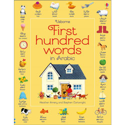 Usborne First Hundred Words in Arabic