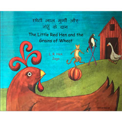 The Little Red Hen & The Grains of Wheat - Hindi & English