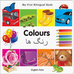 My First Bilingual Book - Colours (Farsi & English)