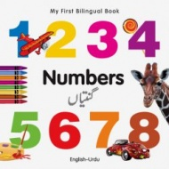 My First Bilingual Book - Numbers (Urdu - English)