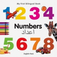 My First Bilingual Book - Numbers (Farsi - English)