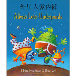 Aliens Love Underpants - Chinese Mandarin & English