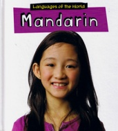 Languages of the World - Mandarin