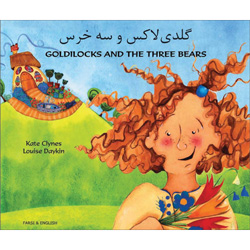 Goldilocks & The Three Bears: Farsi & English