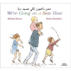 We're Going on a Bear Hunt: Arabic & English