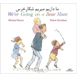 We're Going on a Bear Hunt: Farsi & English