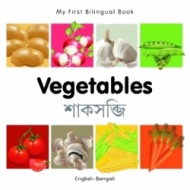 My First Bilingual Book - Vegetables (Bengali - English)