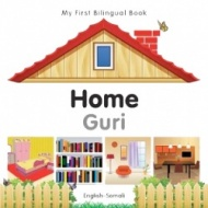 My First Bilingual Book - Home (Somali - English)