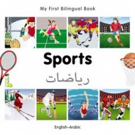 My First Bilingual Book - Sports (Arabic - English)