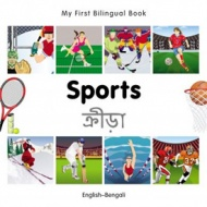 My First Bilingual Book - Sports (Bengali - English)