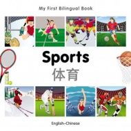 My First Bilingual Book - Sports (Chinese - English)