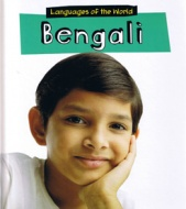Languages of the World - Bengali
