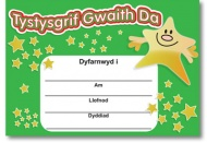 Welsh Merit Certificates - Pack of 20