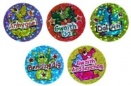 Welsh Reward Stickers - Sparkling (Mixed Pack of 125)