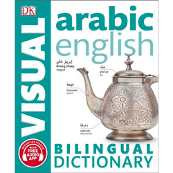 DK Arabic - English Visual Dictionary