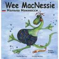 Wee MacNessie (Russian - English)