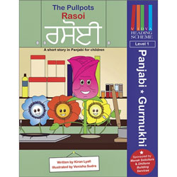 The Pullpots: Rasoi (A Panjabi Reading Scheme, Level 1)
