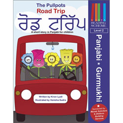 The Pullpots: Road Trip (A Panjabi Reading Scheme, Level 2)