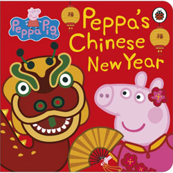 Peppa's Chinese New Year