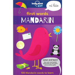 Lonely Planet Kids - First Words Mandarin