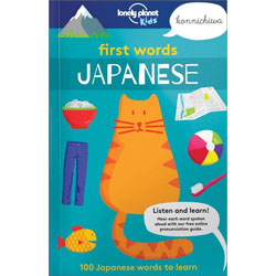 Lonely Planet Kids - First Words Japanese