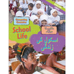 Comparing Countries: School Life (English & Urdu)