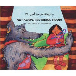 Not Again, Red Riding Hood: Arabic & English