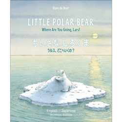 Little Polar Bear: Japanese & English