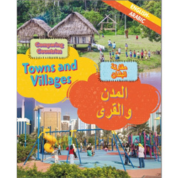 Comparing Countries: Towns and Villages (English & Arabic)