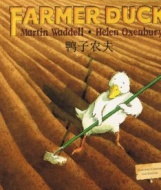 Farmer Duck (Chinese Simplified - English)
