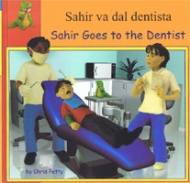 Sahir Goes to the Dentist / Sahir va dal dentista (Italian)